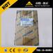 黑河小松PC1250-7操作PPC阀702-16-05091原装现货