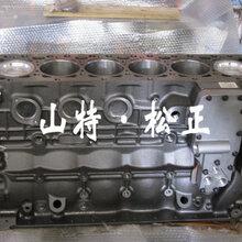 供应小松PC220-8发动机中缸体总成,进口小松发动机缸体