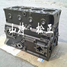 小松PC60-7发动机缸体进口SAA4D95发动机缸体