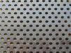 迁安不锈钢冲孔网-冲孔网板厚度-冲孔网价格