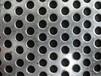 黑龙江不锈钢筛板-不锈钢网孔板-嫩江带孔钢板