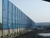 青海金属打孔挡板-挡风抑尘板-蓝色喷塑孔板