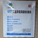 廠家直銷綠丁牌20%二氯異氰尿酸鈉/二氯異氰脲酸鈉粉多用途消毒粉