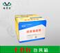 供应造粒专用荧光增白剂RQT-B-3,一公斤体验