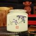 陶瓷茶叶罐大号半斤装防潮密封罐红茶绿茶普洱茶罐存储罐