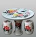 景德镇陶瓷桌凳套装一桌两凳户外庭院露天阳台瓷器桌椅