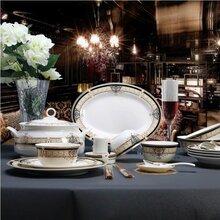 陶瓷歐式西餐盤子牛排平盤套裝西餐具酒店樣板房擺件簡歐