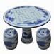 景德鎮陶瓷桌凳花園戶外陽臺藝術桌凳