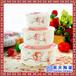 廠家直銷精美陶瓷保鮮碗三件套高檔贈品促銷禮品日用碗可加logo