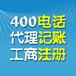 新乡注册公司流程河南新风乡通讯技术有限公司为您解答