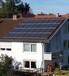 成都太阳能发电系统生产厂家