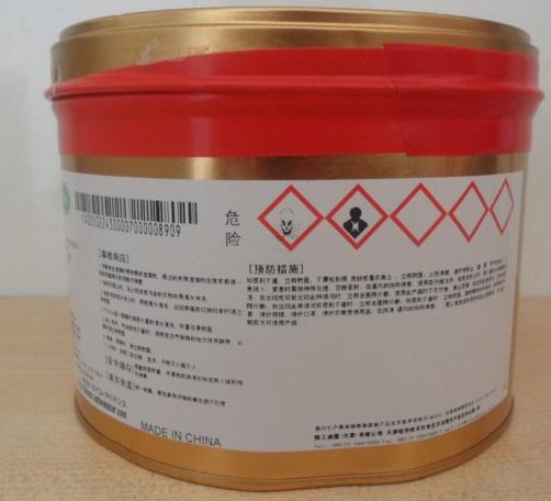 供应铝板镀锌铁板不锈钢丝印油墨精工1300710黑色