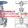 推薦價格低高質量效率高球閥生產廠家宏亞泵閥