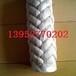 供应巨神Φ28mm-160mm高强尼龙绳缆锦纶复丝缆绳
