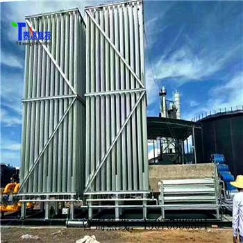 泰燃科技、LNG减压撬、lng气化计量撬