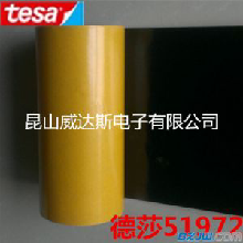 德莎5197PET黑胶双面胶替代德莎51972黑色PET双面胶图片