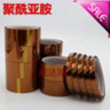 供应聚酰亚胺双面高温胶带茶色防焊电镀PI耐高温双面胶带图片