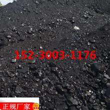 河北煤化工厂处理优质中温沥青,价格实惠,型煤、碳素专用。图片