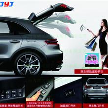 SUV一脚踢电动尾门低配升高配智能电动尾门