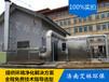 菏泽喷漆房改造业务光氧催化废气处理设备环保废气光离净化器
