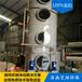 厂家直销PP组合式喷淋塔环保型喷淋塔废气处理喷淋塔质量保障