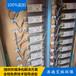 印刷厂污水废气处理印刷污水废气处理设备专用除味剂艾林品牌
