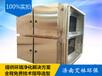 低温等离子废气处理净化器,适用于:喷漆厂,家具厂,印刷厂