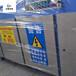 喷漆厂废气处理设备油漆房废气处理设备喷漆有机废气处理工程