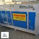 河南家具厂环保改造印刷厂废气治理光氧催化等离子除臭净化器