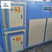 厂家直销UV光氧催化废气净化器工业废气处理设备等离子除臭设备