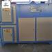 光氧催化废气处理设备低温等离子除臭废气净化器光解净化设备