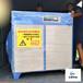 环评uv光解废气净化器光氧催化空气处理设备喷漆印刷房处理259