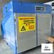 高效等离子工业废气净化器海德堡油墨印刷机废气处理设备iso认证