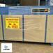 塑料制品行业废气活性炭吸附设备/注塑机有机废气VOC吸附设备装置