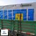 定型机废气处理设备高效纺织印染废气净化装置溶胶废气治理系统