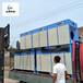 工业废气处理设备提供解决方案净化有机废气塑料皮革橡胶废气
