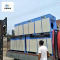 定型机废气处理山东定型机废气净化印染定型机废气处理
