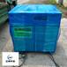 水喷淋塔废气净化器高效治理工业废气漆房除漆雾预处理
