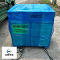 定型机废气治理、定型机VOC废气处理、等离子废气处理设备、UV光氧催化