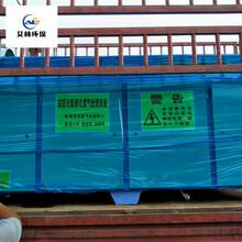 印刷厂车间废气处理设备印刷行业废气治理净化器成套系统方案