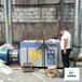厂家生产水洗塔工业废气处理设备喷漆喷涂废气处理设备喷淋塔