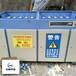 家具厂废气处理+光解除臭印刷废气净化器机组废气除味器