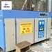硫化氢有机废气处理光触媒光氧催化废气净化器专业有机废气处理