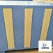 节能环保活性炭环保箱机械行业废气处理设备活性炭漆济南艾林环保