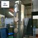 厂家直销pp喷淋塔水膜喷淋除尘器脱硫塔脱硫除尘器订制定做