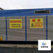 加工定制光氧废气净化设备专业生产uv光解废气处理设备