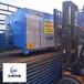 厂家定制环保光解废气处理设备等离子废气净化光氧催化废气净化器
