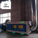 定制VOC废气处理设备化工橡胶厂有机废气处理光催化处理设备