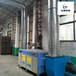 净化塔济南净化设备有机废气处理设备硫化氢废气净化喷淋塔