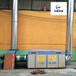 光氧催化废气处理设备uv光解废气处理喷漆净化器除臭设备废气处理